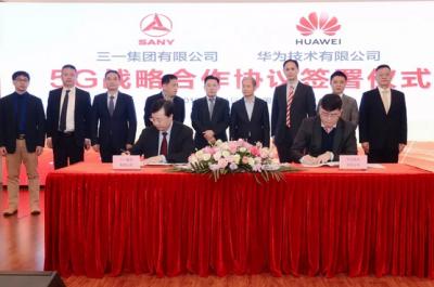 三一集团与华为战略合作 5G智慧打造新濠天地娱乐平台官网级品牌