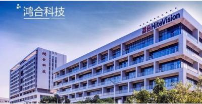 鸿合科技IPO成功过会,产品主要应用于教育信息化领域