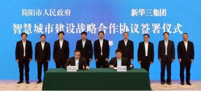 新华三成立新华三半导体技术有限公司,投资50亿布局芯片设计