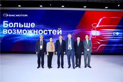 广汽传祺正式进军俄罗斯市场 携全系车型首登圣彼得堡新濠天地娱乐赌场汽车展