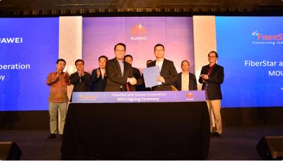 FiberStar与华为签署合作备忘录,共建光纤网络