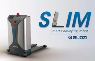 国自机器人发布轻型叉式AGV机器人SLIM 以小载大举重若轻!