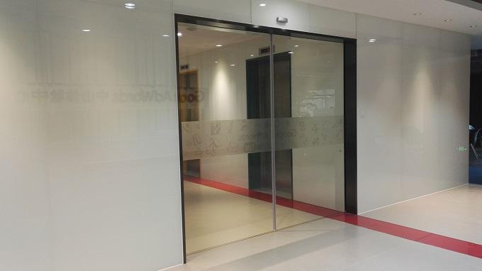 增城电动玻璃门,松下感应玻璃门安装