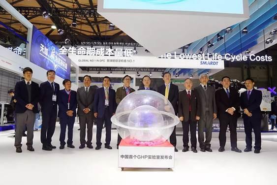 中国首个GHP权威实验室发布 建立燃气热泵市场新标准