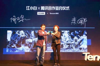 江小白牵手腾讯 共同推动白酒行业智慧升级