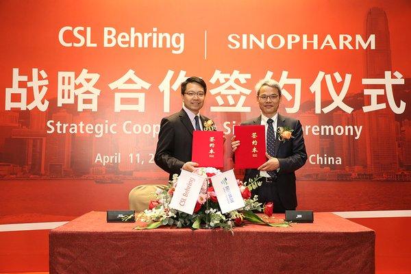 杰特贝林与国药控股达成战略合作,提高人血白蛋白等的中国可及性