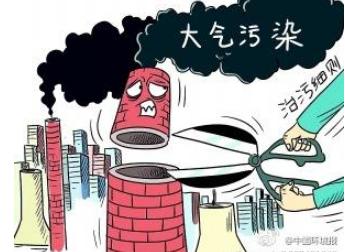 玉林市2019年度大气污染防治攻坚实施计划发布