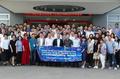 2019全球纺织服装供应链大会:共话全球纺织服装供应链协同发展