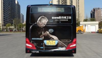 四维卫浴公交广告正式亮相浙江杭州,一次性上线5台公交车