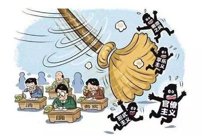 上海通报3起形式主义官僚主义典型问题 涉及崇明区环保局副局长施斌