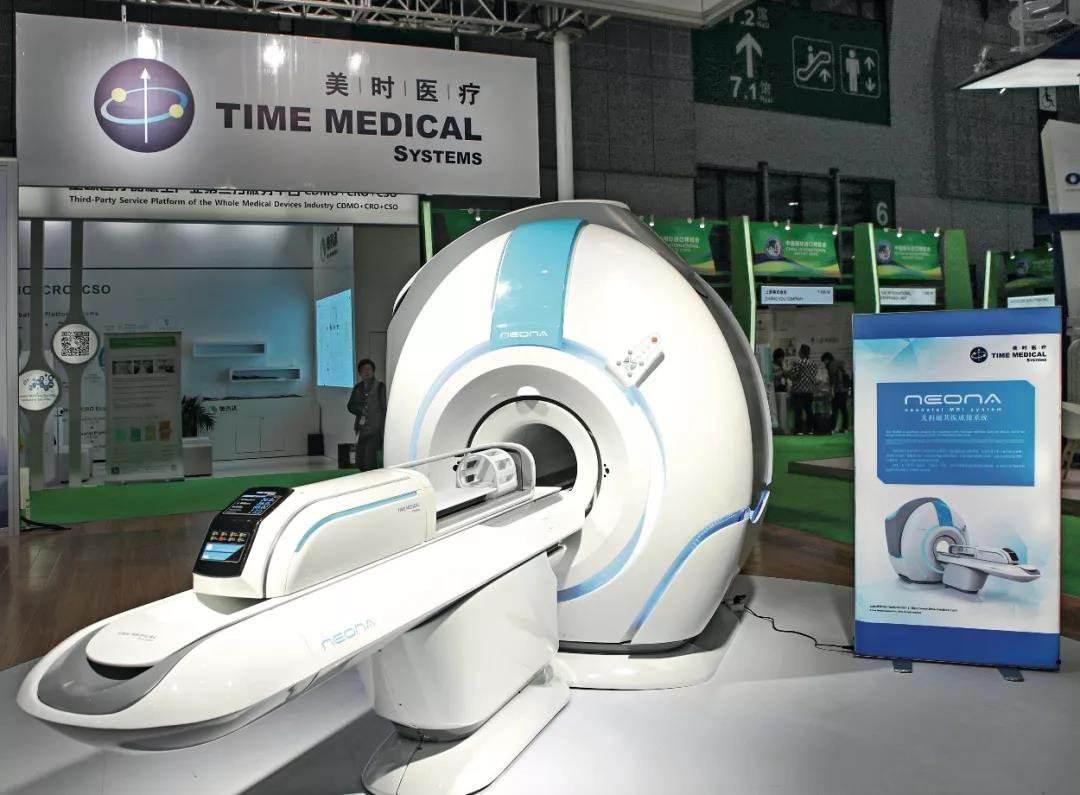全球尖端医疗影像技术公司美时医疗拟赴香港上市