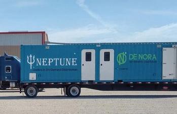迪诺拉正式宣布收购纳普顿 布局非常规油气田行业现场压裂水处理