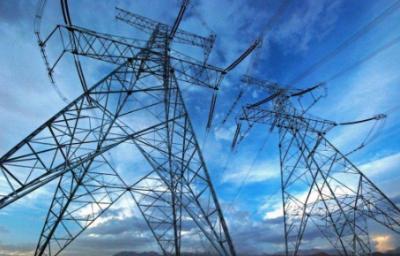 斯特里特输电公司就南里奥格兰德Pampa项目签署特许协议