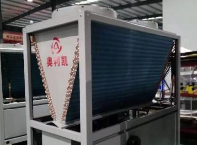 奥利凯低环温空气源热泵热水机组开启节能建筑新生态