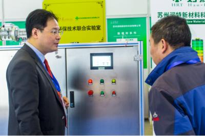 苏州润特成功自研脱模剂再回收节能系统 解决压铸企业三大痛点