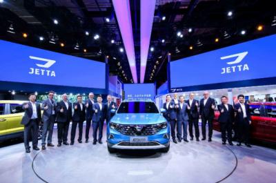 """大众子品牌JETTA发布""""Yi生态""""体系 首秀上海国际车展"""