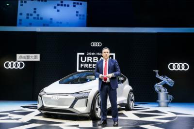 奥迪AI-ME城市出行概念车全球首发 搭载L4级自动驾驶技术