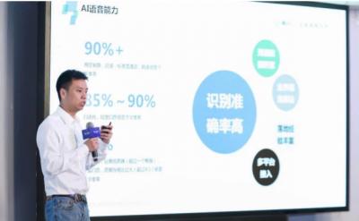 腾讯云推出的语音AI系列产品,构建智能语音与对话平台能力