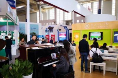 海伦智能钢琴教室亮相2019宁波文博会,结合数字技术与音乐教育