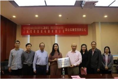 上海兆芯两天成立两大高校联合实验室!加速校企合作布局