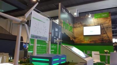 施耐德电气携EcoStruxure电网架构亮相CUW智慧能源展