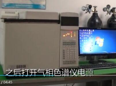 GC6891N气相色谱仪操作规程