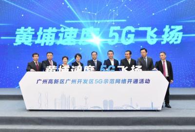 慧智微发布可重构5G射频前端平台Agi5G,打造广东5G示范区