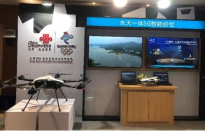 """中国联通首发""""水天一体5G无人机智能巡检""""产品"""