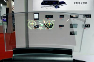 ADAYO华阳集团新一代智能驾驶舱解决方案及座舱电子创新产品亮相上海车展