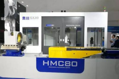 秦川集团HMC80高精度卧式加工中心首秀CIMT2019