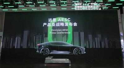 远景发布新一代811AIoT动力电池 能量密度300Wh/kg