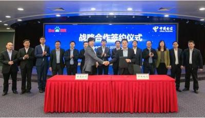 百度与中国电信达成全面战略合作,共建智慧家庭