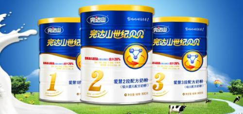 完达山牌牛初乳胶囊又出事了,牛初乳蛋白多肽胶囊虚假宣传