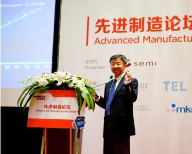 上海华虹宏力半导体推进8+12战略,突破工艺性能和成本边界