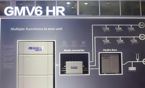 格力GMV6 HR一机多能节能高效用户省心省电