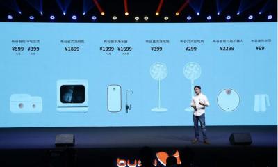 美的子品牌布谷6款智能新品,互联网颠覆全生活场景