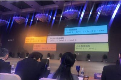 乐博乐博发布机器人+编程课程3.0产品线,启动三年千店计划