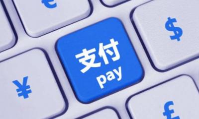 新加坡航空携手Adyen帮助客户在线预订航班提供数字支付体验