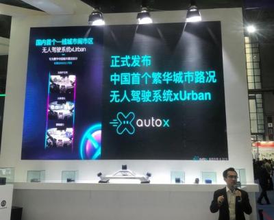 AutoX发布360度零盲区无人驾驶系统xUrban 专为中国路况设计