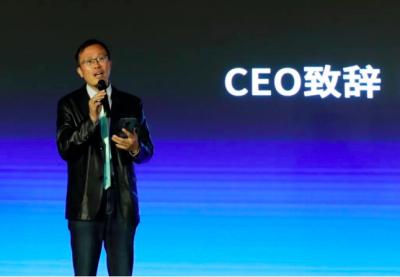 艾为电子2018年营收入近7亿元,布局声光电射手五大产品线