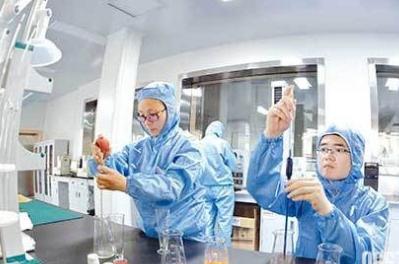 提示!国瓷材料宋锡滨:我国新材料产业发展应警惕5大风险