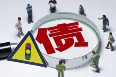 坚瑞沃能与江苏华控建立合资公司 助沃特玛恢复生产