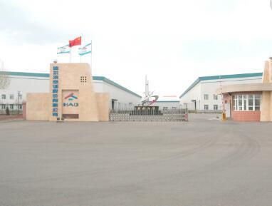 专访哈空调董事长刘铭山:加快向生产服务型企业转变 实现脱星摘帽