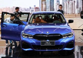 宝马发布全新一代国产3系标准轴距与长轴距版轿车,将于下半年销售