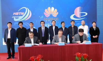 河北广电与华为及未来宽带战略合作,成立冀广5G融合网络实验室