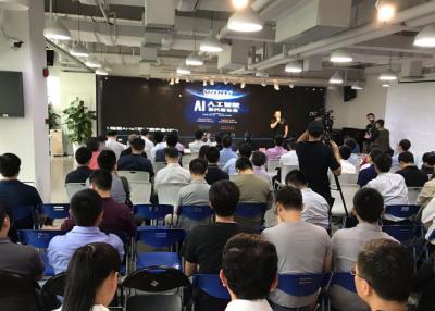 物奇微电子发布4款AI-IoT芯片,主攻物联网市场