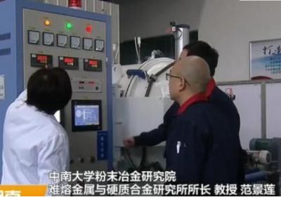 中国新型金属基复合材料可耐3000度高温 已应用高超音速领域