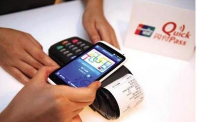 阿联酋新增1.5万商户支持银联二维码服务,为云闪付用户带来便利