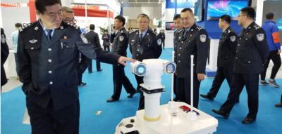 高新兴出席第二届天津公安科技创新成果展,展示公安应用领域最前沿科技成果