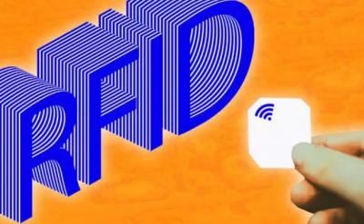 RFID技术应用室内资产跟踪